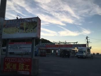 パーラー瀬長島